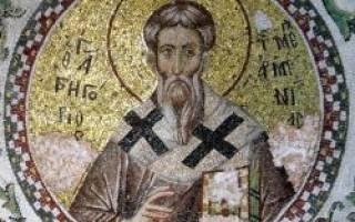 Григорий просветитель молитва