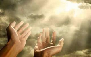 Молитва чтобы не было отказа при приеме на работу