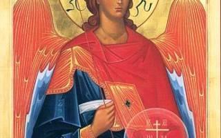 Молитва архангелу михаилу 20 21 ноября