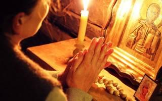 Молитва которая читается один раз в год на день рождения