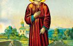 Молитва от гомосексуалист