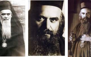 Св николай сербский молитва о доме