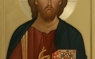 Молитва об исцелении псориаза