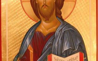 Молитва иисусу о благодарении