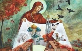 Молитва незамужней девушки покрова
