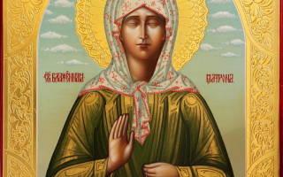 Молитва матроне московской о сыне против пьянства