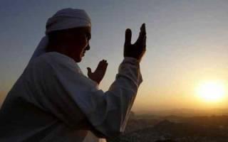 Татарская молитва на каждый день