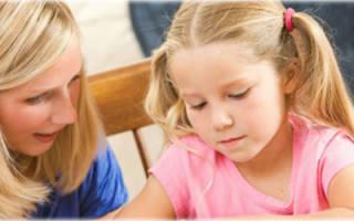 Молитва на желание ребенка учиться