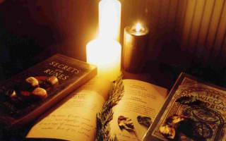 Молитва от немощи и бессилия