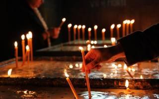 Молитва афонского старца задержания