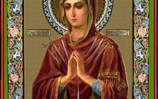 Молитва о умножении любви и искоренения всякой злобы