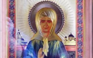 Молитва матроне московской за новорожденного