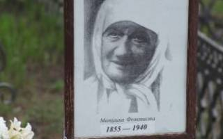 Молитва феоктиста новгородского