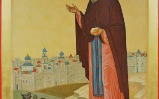 Кондак молитва давиду гареджийскому