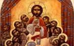 Молитва перед вкушением пищи православная