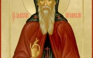 Молитва амвросию оптинскому о начале