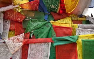 Молитва на тибетском языке
