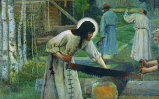 Молитва сергию радонежскому об учебе отрока