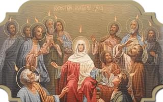 Молитва небесный царь