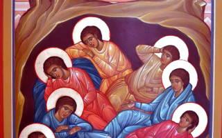 Молитва к семи святым