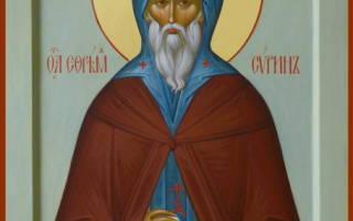 Как в великий пост читается молитва ефрема сирина