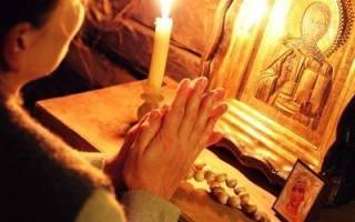 Сильная молитва на очищения дома