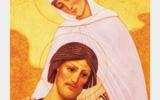 Молитва петра и февронии муромских о замужестве