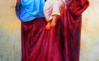 Молитва божьей матери костомаровской