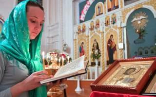 Молитва к причащению на русском языке читать