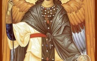 Молитва архангела джабраила