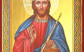 Молитва единожды символ веры