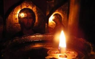 Пост строгий молитва