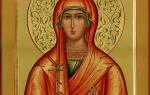 Святая дарья римская молитва