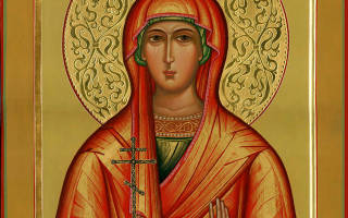 Молитва мученикам хрисанфу и дарии