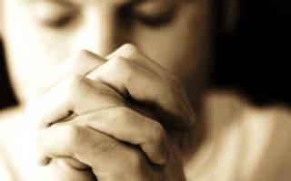 Благодарственная молитва господу на русском языке