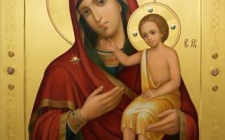 Молитва покрова пресвятой богородицы о детях