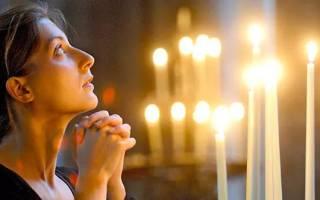 Молитва от давления
