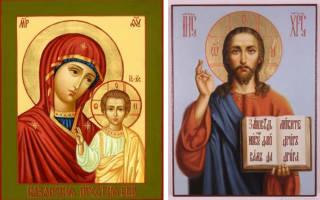 Молитва благословения жениху и невесте