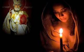Молитва оберег для семьи от порчи