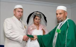 Молитва невесты никах
