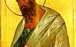Молитва иконе павла