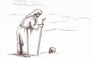 Молитва за живого некрещеного