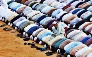 Молитва лицом мекке