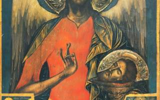 Болит голова молитва