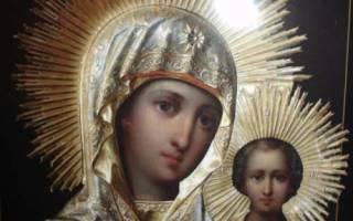 Молитва в честь праздника казанской божьей