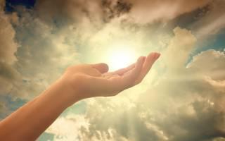 Молитва за успех человека