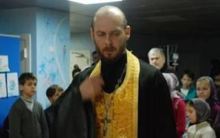 Молитва о сотворении чуда