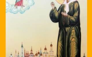 Молитва бросить пить самому