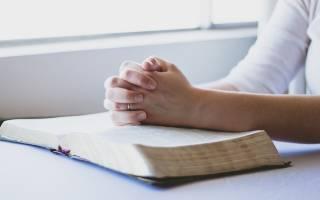 Молитва на хорошую работу и хороший заработок
