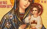 Молитва девице о честном супружестве